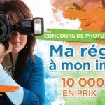 Concours de photos pour les jeunes du secondaire